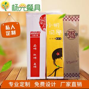 杨光餐具一次性筷子勺子套装餐巾纸巾三四件套组合订做定制盒包邮一次性餐具