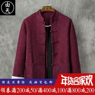秋冬装加绒中国风男装棉麻唐装外套复古风男士汉服中老年中式上衣