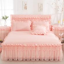 欧式水洗棉床裙加厚床罩单件蕾丝花边纱裙式1.8保护套防滑夏季