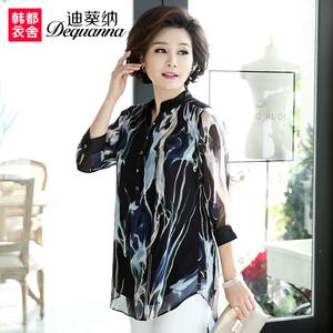 迪葵纳中年女装春装新款雪纺衫中老年上衣妈妈装夏装衬衫FQ7427莜中老年女装