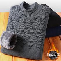 2018慵懒风半高领毛衣男韩版冬季加绒加厚针织衫男士修身中领线衣