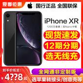 iphonexr 12期分期送无线充 国行苹果iPhonexr max 4G全网通手机官方正品 苹果 Apple iPhone