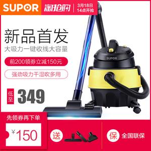 苏泊尔吸尘器家用强力大功率手持式超静音小型干湿两用式车用81a