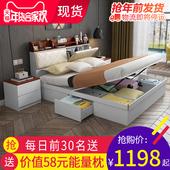 气动高箱收纳储物双人床主卧室1.5米1.8经济简约现代小户型板式床