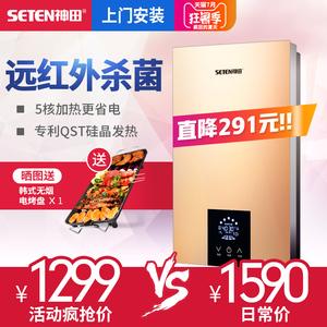 神田C7即热式电热水器家用洗澡卫生间快速热小型过水热淋浴免储水