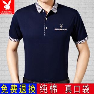 夏季短袖T恤男士中年纯棉翻领大码半袖体恤衫40-50岁中老年爸爸装