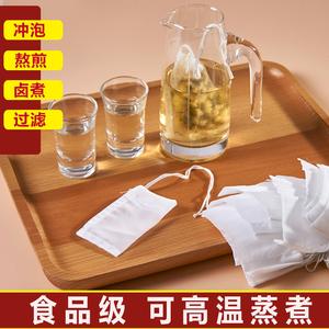茶包袋泡茶小号中药煎药袋熬药袋茶叶泡茶袋香料卤料包煲汤过滤袋茶包袋