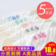 Baby gauze, mouth towel, super soft cotton handkerchief, face wash towel, children's bath towel, newborn children's articles