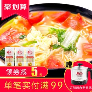 想念挂面 鸡蛋面900g*3包 火锅面炒面条速食方便面细面条