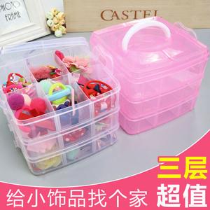 韩国环保材质儿童发饰收纳盒透明粉色发夹饰品盒三层首饰盒珠宝盒首饰包装盒
