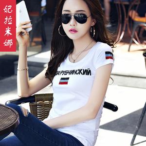 短袖t恤女2018新款夏装韩版百搭修身印花学生半袖白色体恤上衣女女装T恤