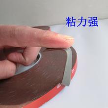 潢车用双面胶 加厚1.2毫米外饰品加装 胶带 双面胶 汽车改装 用胶