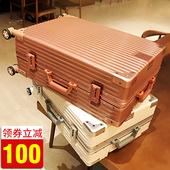 玛彬丽行李箱铝框拉杆箱女万向轮旅行箱男密码 箱24寸皮箱子26
