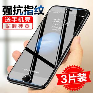 赛士凯 iphone6钢化膜6s苹果6plus全屏全覆盖抗蓝光手机贴膜4.7六