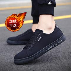 秋冬季款低帮男鞋子韩版潮流男士休闲鞋学生百搭帆布板鞋加绒潮鞋