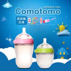 可么多么奶瓶Comotomo韩国硅胶宽口奶瓶防胀气婴幼儿150ml250ml