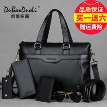 男包手提包男士横款休闲商务出差公文包包单肩包斜挎包皮包电脑包