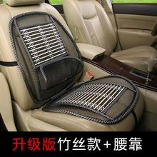 小车子塑料坐垫主驾驶面包汽 夏天汽车座垫制冷夏天透气通用新款