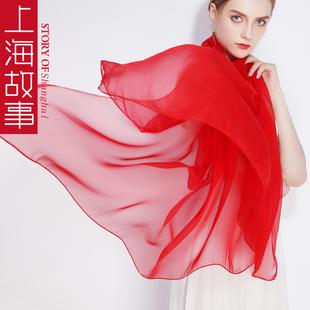 上海故事旗舰大红丝巾中国红围巾春秋女百搭轻薄长款雪纺纱巾春季