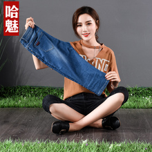 Korean version of small high waist 7 minutes jeans High Waist Shorts elastic loose 7 minutes straight Pants Large jeans