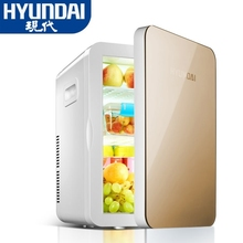 HYUNDAI Modern 20L Vehicle Refrigerator fridge freezer mini refrigerator