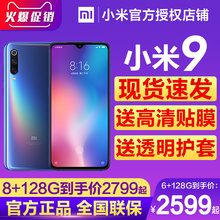 现货速发】 Xiaomi/小米 小米9手机全面屏新品9Plus官方旗舰mix3骁龙855正品透明尊享版红米k20pro
