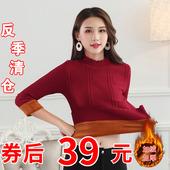 反季清仓修身毛衣女套头加绒加厚保暖半高领短款针织衫打底冬季潮