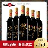 楼兰干红葡萄酒楼先生赤霞珠红酒单支750ML整箱 旗舰试饮款