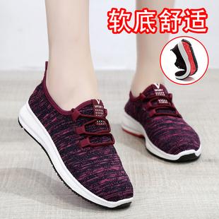 2018秋季新款老北京布鞋女鞋单鞋中老年妈妈平底鞋休闲运动跑步鞋