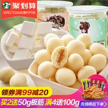 牛奶片内蒙古奶酪酸奶疙瘩球提子奶豆草原牛奶贝儿童零食健康营养