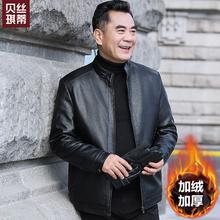 中年冬季爸爸皮衣外套男40 50岁加厚2018新款 中老年男装 秋皮夹克