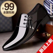 爵爷商务正装休闲男士鞋潮流行漆皮亮皮发型师尖头套脚韩版男鞋