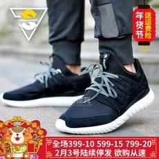 ADIDAS三叶草TUBULAR椰子运动休闲鞋S80114 80112 BB2400 BB5042