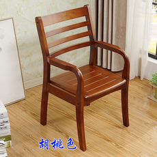 白色围椅实木电脑椅家用办公椅 带扶手椅子靠背餐椅休闲椅会议椅