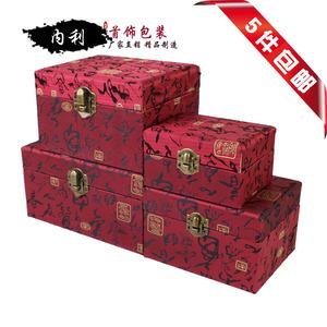 新款木质锦盒 大号文玩玉器珠宝箱 摆件把玩收藏礼品包装盒子包邮锦盒