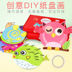 纸盘贴画 儿童幼儿园<span class=H>diy</span><span class=H>创意</span>手工卡通动物纸盘贴画材料包<span class=H>玩具</span>贴纸