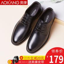 奥康男鞋男士商务休闲正装内增高皮鞋男韩版真皮增高皮鞋英伦加绒