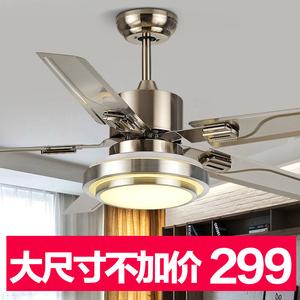 格腾不锈钢风扇灯 餐厅吊扇灯客厅电扇灯简约现代LED木叶风扇吊灯吊扇