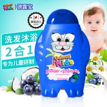 日本原装进口婴儿宝宝洗发水沐浴露儿童婴幼儿洗发沐浴洗护二合一