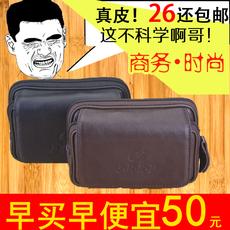 牛皮5.5寸手机腰包真皮穿皮带小米手机包苹果皮套挂包胯包钱包