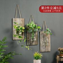饰品绿植墙饰壁饰 创意木板水培壁挂透明玻璃瓶家居餐厅饭店墙上装