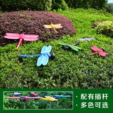 园艺装饰品户外花园仿真蜻蜓摆件园林景观玻璃钢雕塑庭院动物小品