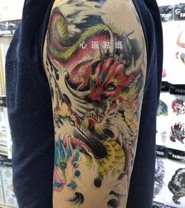 龙纹身贴防水男持久刺青图片