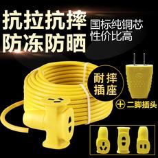 带线插座插排电动车充电线延长线拖线板10/20/30米插板电源接线板