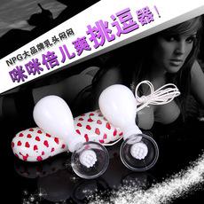 日本NPG乳头闷闷8频电动回旋吸乳器多点潮吹女用自慰按摩丰乳刺激