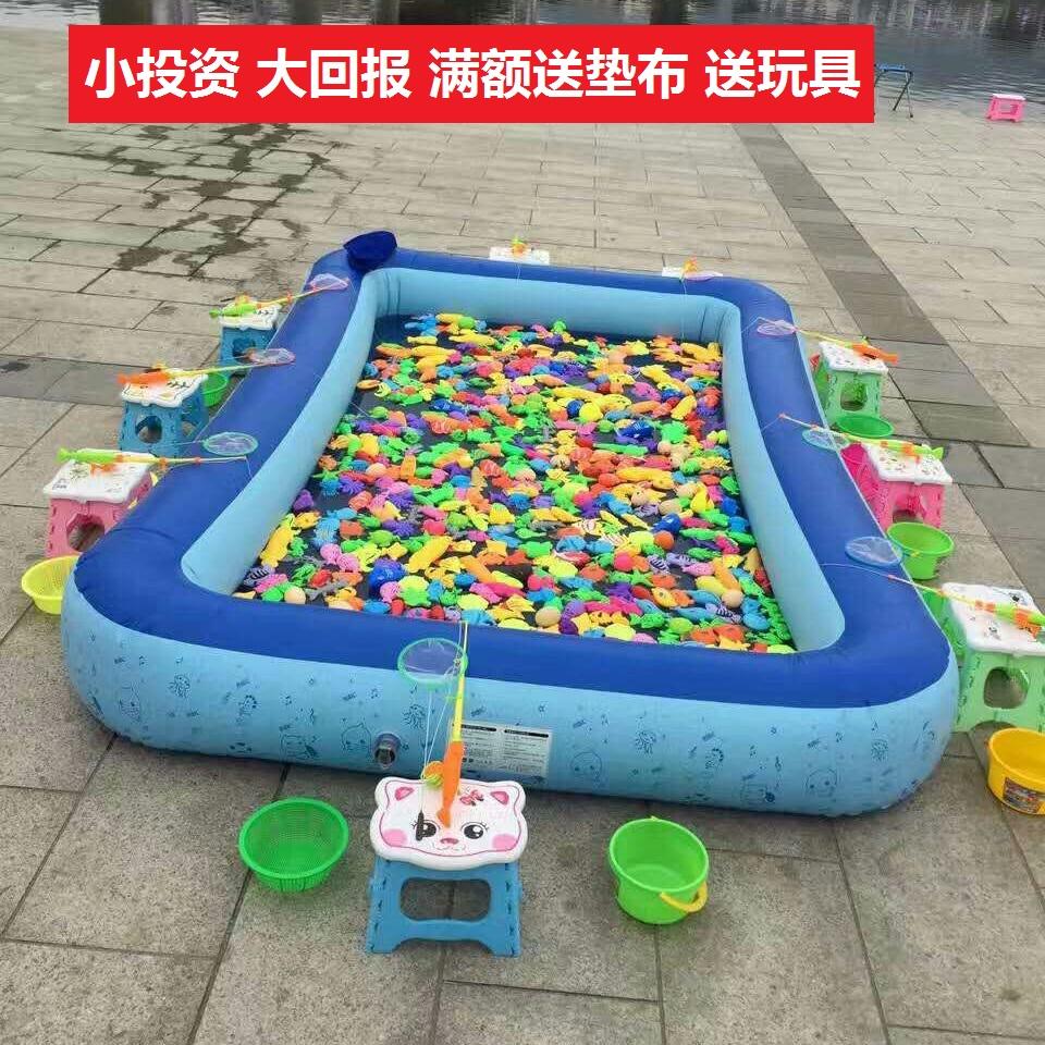 加厚充气钓鱼池 广场摆摊儿童套装玩具池 游乐园幼儿园小孩戏水池