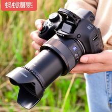 普通数码相机高清旅游Sony/索尼 DSC-HX350蚂蚁摄影长焦单反外观