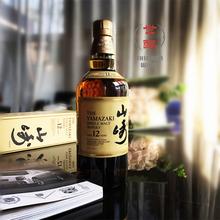 日本三得利酒类株式会社 三得利 山崎12年单一麦芽威士忌