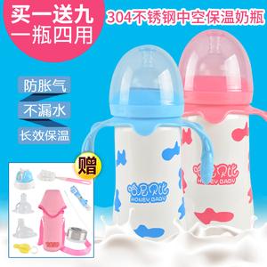 【天天特价】婴儿不锈钢防摔带吸管手柄四用宽口保温奶瓶水杯正品