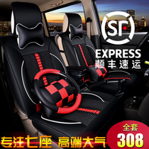 四季通用七座汽车座套五菱宏光s3 s1专用宝骏730全包冬季坐垫皮